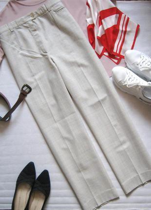 Бежевые брюки в клетку с высокой посадкой