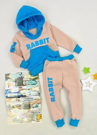 Теплый спортивный костюм для детей