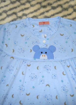 Женская пижамная кофта