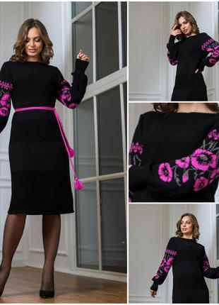 Красивое, модное, стильное вязаное платье в этностиле (5 расцветок)