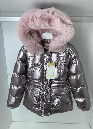 Шикарная куртка парка для девочки, 3-8 лет