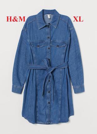 Джинсовое новое платье-рубашка  h&m батал