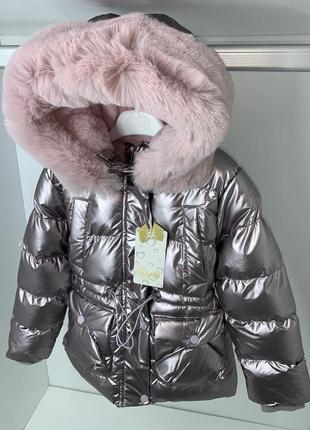 Красивая куртка парка для девочки, 104, 110, 116, 122, 128