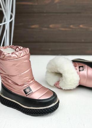 Зимние дутики сапоги для девочки