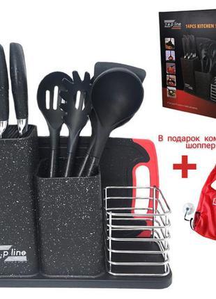 Набор кухонных принадлежностей и ножей с подставкой 14 предметов zepline zp 045