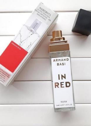 🔴⚪туалетная вода, духи женские,парфюмерия, парфуми,ин ред