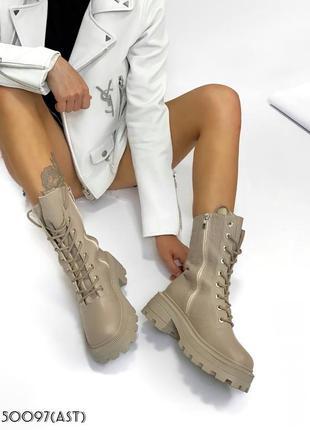 Ботинки кожаные с квадратным передом