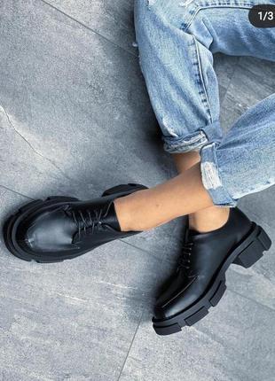 Туфли лоферы кожа платформа тренд