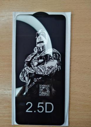 Samsung а81 защитное стекло king fire full glue 2.5d