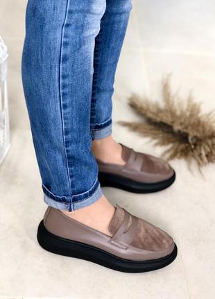 Туфлі лофери жіночі