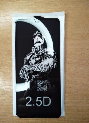 Samsung а70 защитное стекло king fire full glue 2.5d