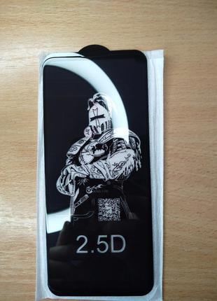 Samsung а11 защитное стекло king fire full glue 2.5d