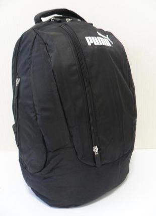 Рюкзак женский городской с отделом для ноутбука.