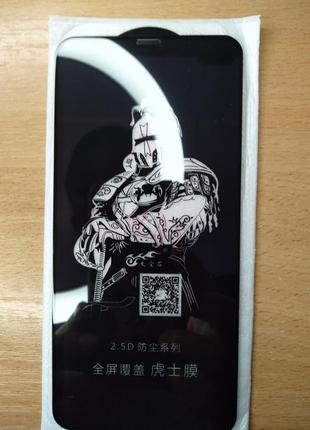Apple iphone xs защитное стекло king fire full glue 2.5d