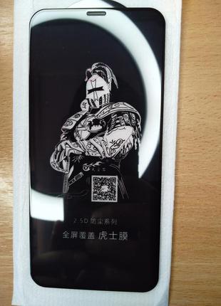 Apple iphone x защитное стекло king fire full glue 2.5d