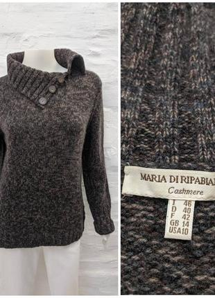 Maria di ripabianca italy кашемировый итальянский свитер