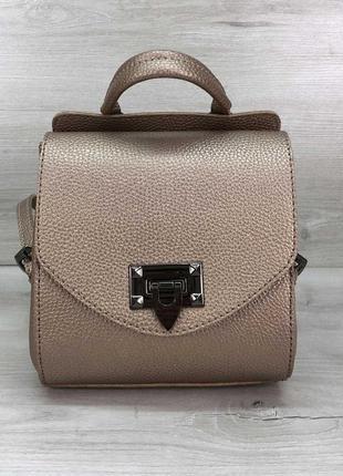 Мини рюкзак модный женский золотистая сумочка рюкзак трансформер через плечо маленький рюкзачек