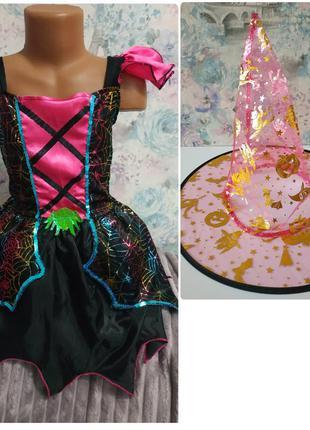 Платье ведьмочки карнавальный костюм на хэллоуин,ведьма
