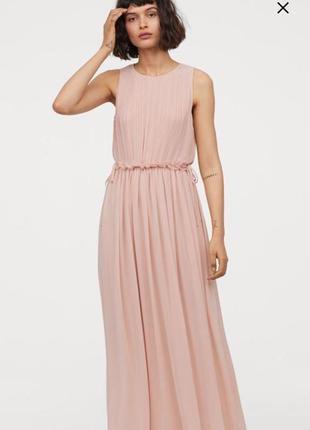 Очень красивое пудровое платье в пол h&m