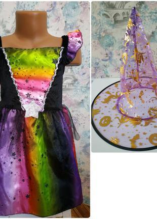 Платье волшебницы, ведьмочка карнавальный костюм,ведьма