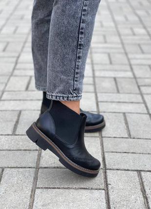 Ботиночки chelsy🍂