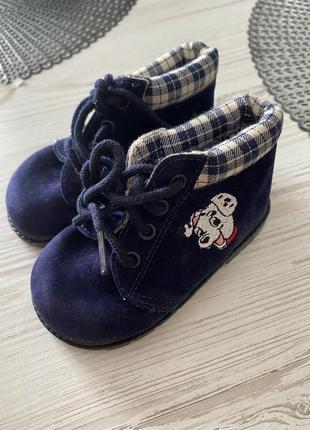 Детские ботиночки
