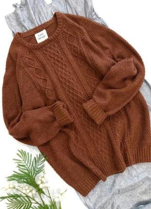 Удлиненный объемный оверсайз свитер с косами