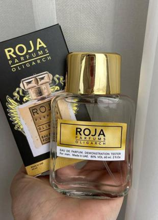 💣туалетная вода, духи унисекс, парфюмерия, парфуми