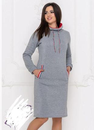 Красивое платье под спортивный стиль, новое