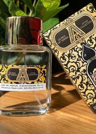 💣туалетная вода, духи женские,парфюмерия, парфуми