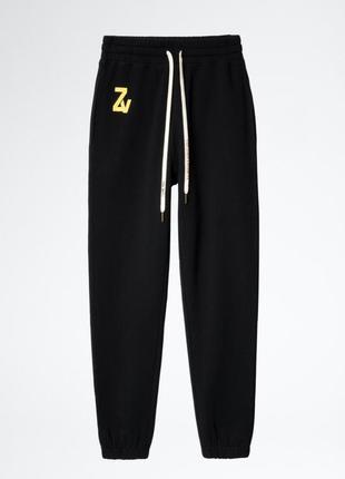 Спортивные брюки zadig & voltaire