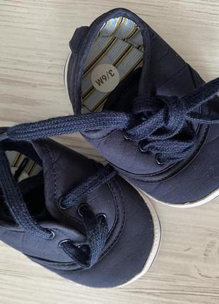 Обувь для малыша 3-6 месяцев