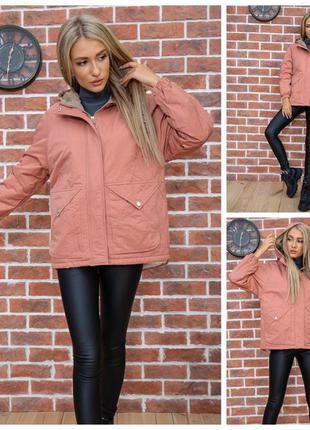 Куртка женская терракотовая