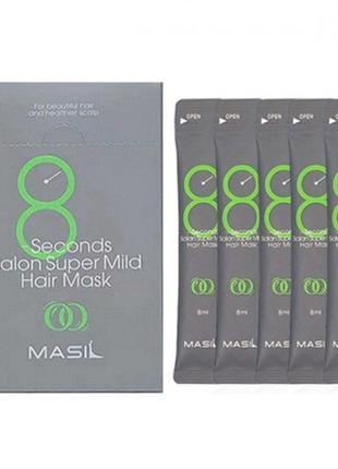 Смягчающая восстанавливающая маска для волос masil 8 seconds salon super mild hair mask green