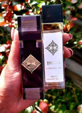💣модный нишевый аромат, парфюмерия  ,парфуми, унисекс