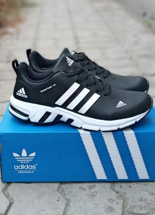 Мужские кроссовки adidas marathon черные с белым, кожаные