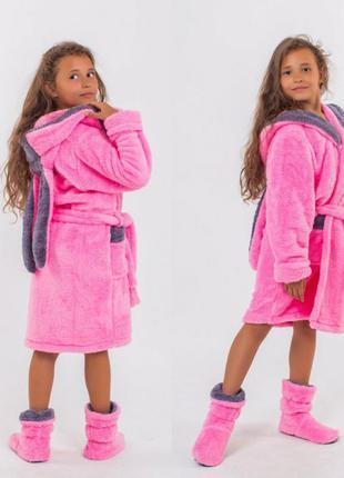 Махровый халат с сапожками 8,10 лет
