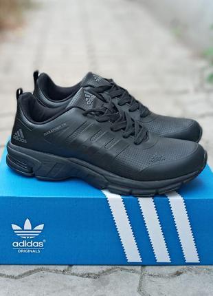 Мужские кроссовки adidas marathon черные, кожаные