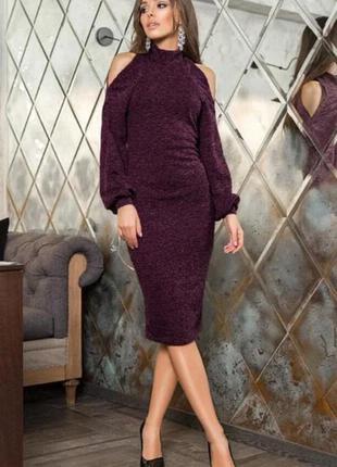 Платье из ангоры миди с открытыми плечами теплое