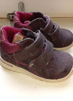 Ботинки на липучках 21 размер