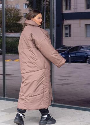 Люкс пуховик одеяло оверсайз мокко коричневый длинный зима осень