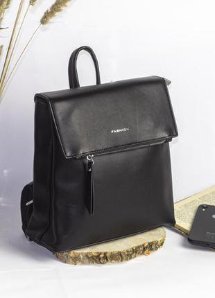 Рюкзак - сумка экокожа / классический городской / кроссбоди sale ♥️стильный качественный