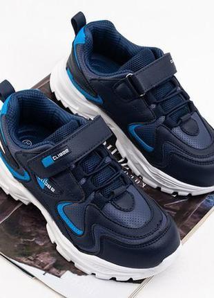 Синие детские кроссовки tan