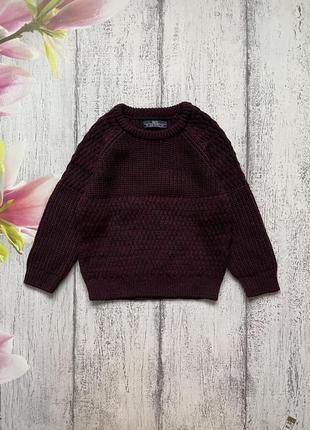 Крутой вязаный свитер кофта matalan 5лет