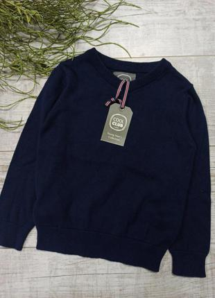 Джемпер пуловер cool club