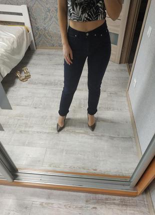 Тёмно-синие хлопковые брюки актуального фасона слим регуляр