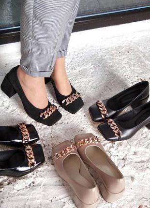 Туфли натуральные с квадратным носом и удобным каблуком