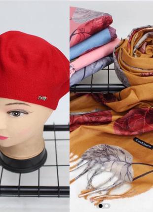 Набор красный берет женский и кашемировый шарф