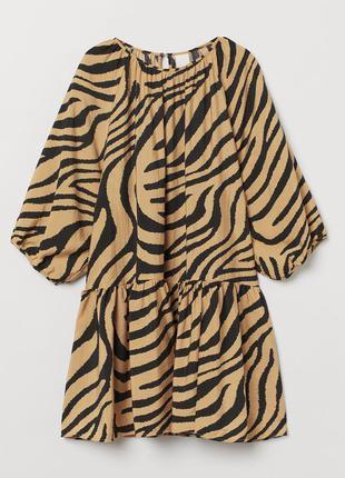 Платье в принт зебра h&m