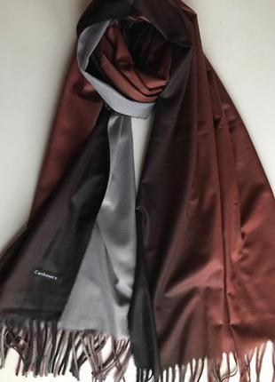 Двусторонний кашемировый шарф cashmere / градиент / коричневый, черный, серый